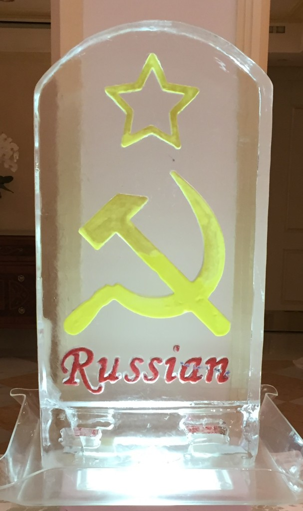 Russian National Symbol